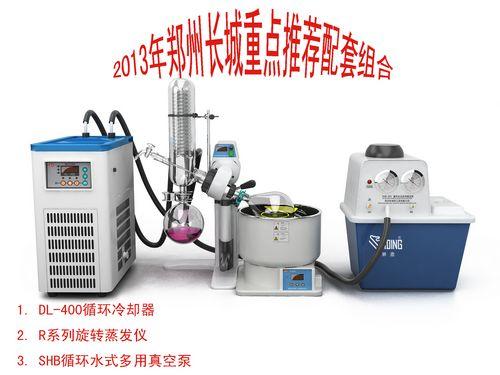 循环水式多用真空泵为旋蒸抽真空