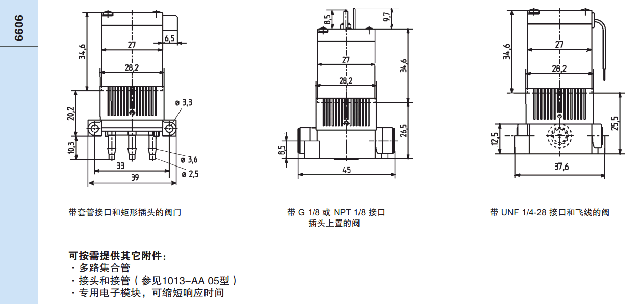 BURKERT二位三通电磁阀6606型BURKERT两位两通或两位三通直动式摇臂电磁阀,带隔离膜片,DN 1.5 or 1.6mm; 真空至 2bar; 宽度16mm 德国宝德电磁阀BURKERT型号有:312-C-010311/033060146213601352816606601260145404、001314216596.0三通式二位三通常开式常闭式空压j机螺杆机专用的高温高压式的1/8,1/4G,1/2G,二分牙四分牙电磁阀 我公司有做德国500个品牌,欧州