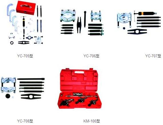 km-100型内外径轴承起拔器-dsd电动油泵|液压电动油泵|超高压电动油泵