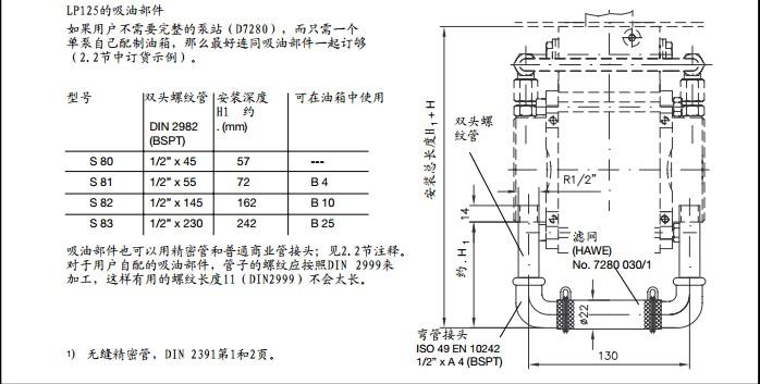 电路 电路图 电子 户型 户型图 平面图 原理图 698_353