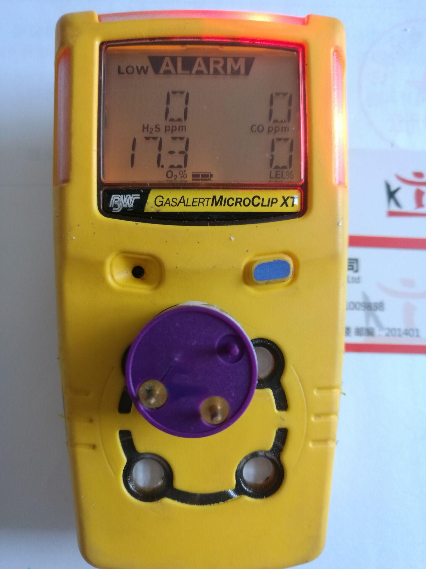 BW氧气传感器连接板腐蚀导致接触不良