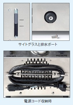 气溶胶发生器 TDA-6D插座