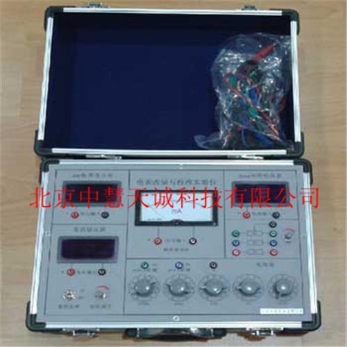 实验内容: 改装电流表及其校准实验