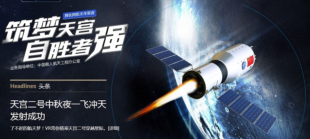 武汉微电影大赛海报