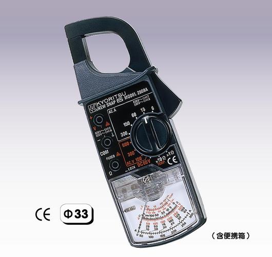 model 2608a钳形表/钳形电流表