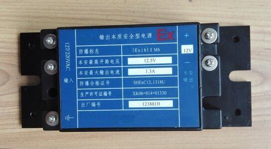输出本质安全型电源dhk-b