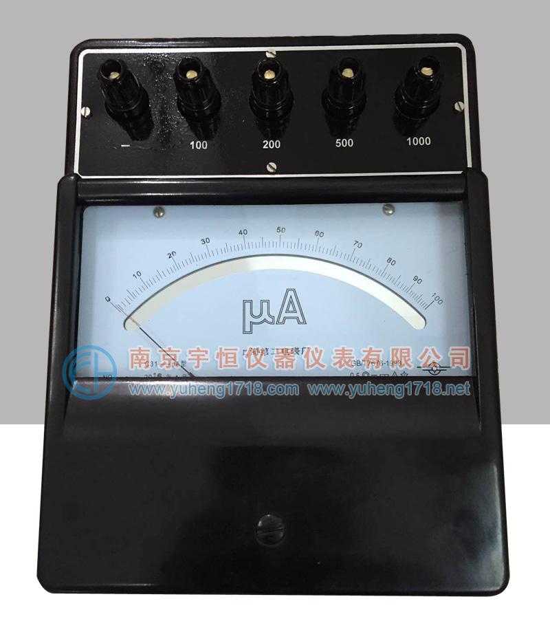 直流微安表c31-ua电流表价格