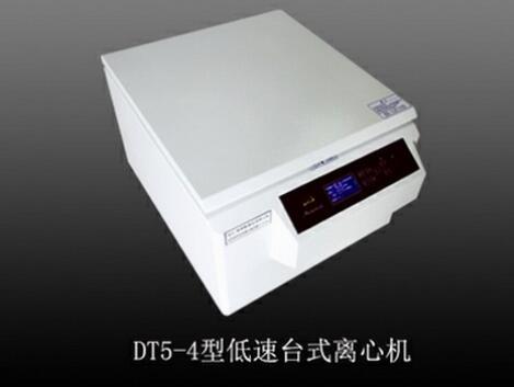 DT5-4
