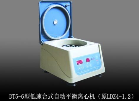 DT5-6型低速台式离心机