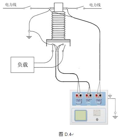 图d.3的接线方法是错误的.