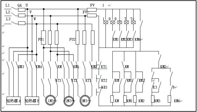 真空滤油机电器结构图之三