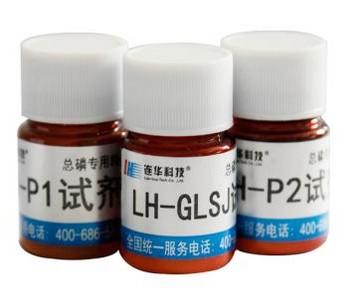 连华总磷试剂