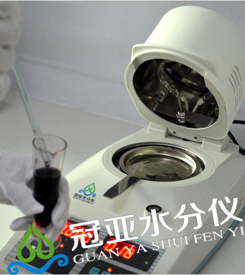 汙泥固含量檢測儀