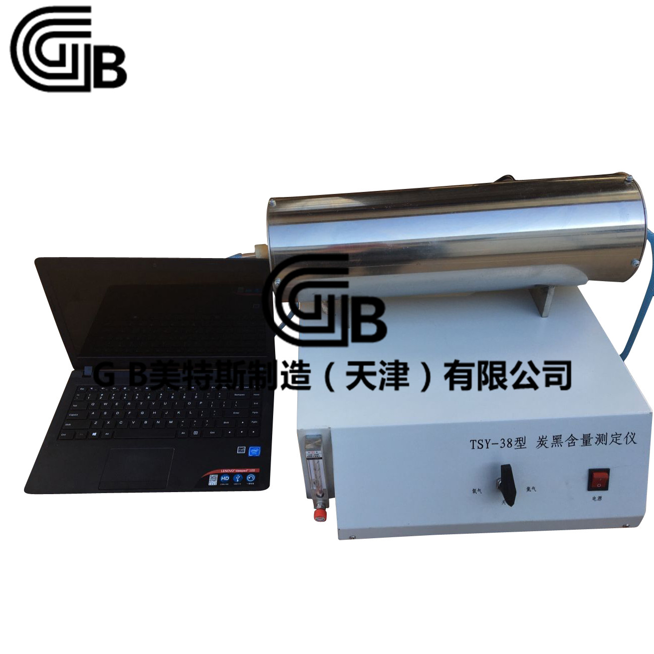 GB土工合成材料炭黑含量(熱失重法)試驗記錄表免費下載