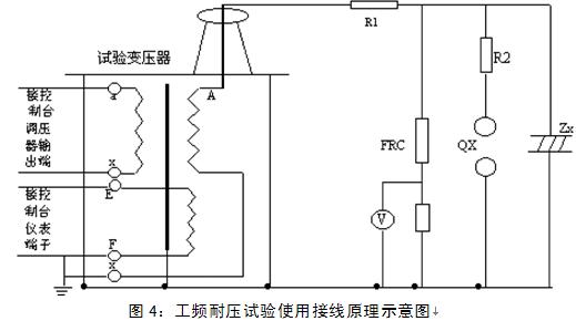 电路 电路图 电子 户型 户型图 平面图 原理图 519_290