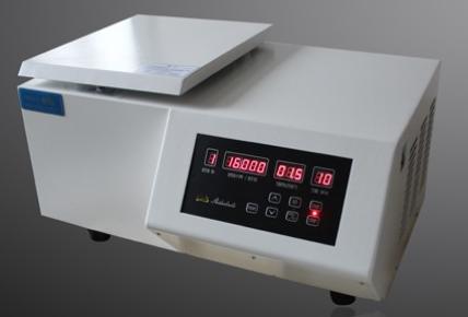 冷冻离心机GTR22-1