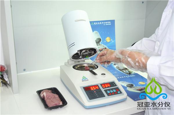 快速肉类水分含量检测仪