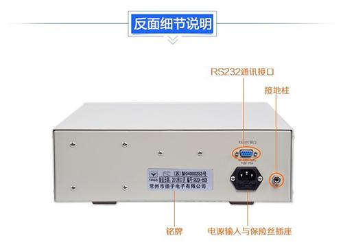 常州扬子 YD9820A绝缘电阻测试仪