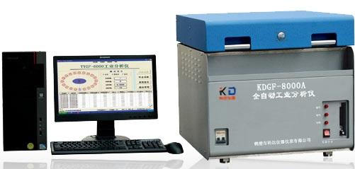 kdgf-8000a型-煤质工业自动分析仪价格,全自动工业分析仪