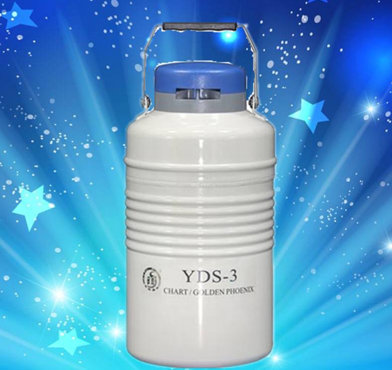金凤YDS-3