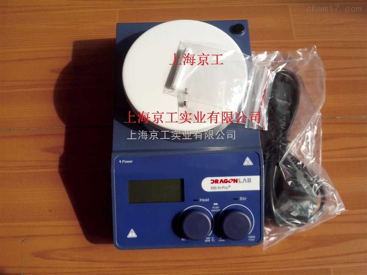 大龙磁力搅拌器MS-H-Pro+