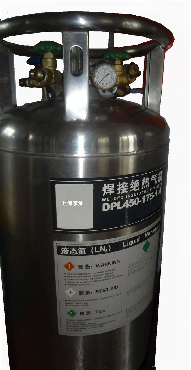 <strong>DPL450-175</strong>自增压液氮罐