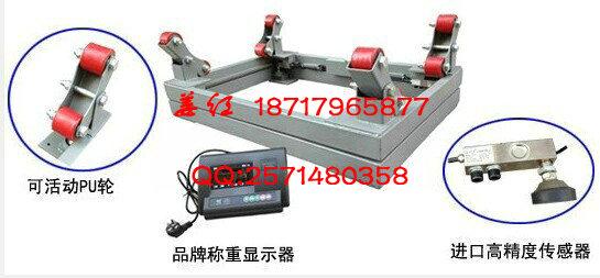 专用接接线盒 :hq-4专用防水接线盒 (1只) 5.