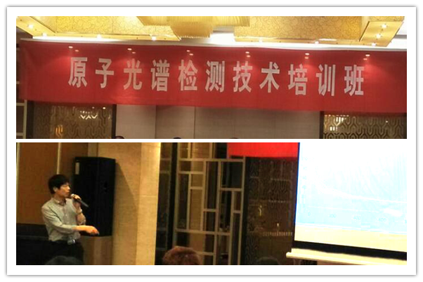 金索坤讲师在南京为学员讲解原子荧光荧光光度计使用中的问题