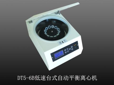 台式低速离心机DT5-6B