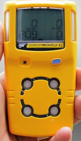 GasAlertMicroClip XL
