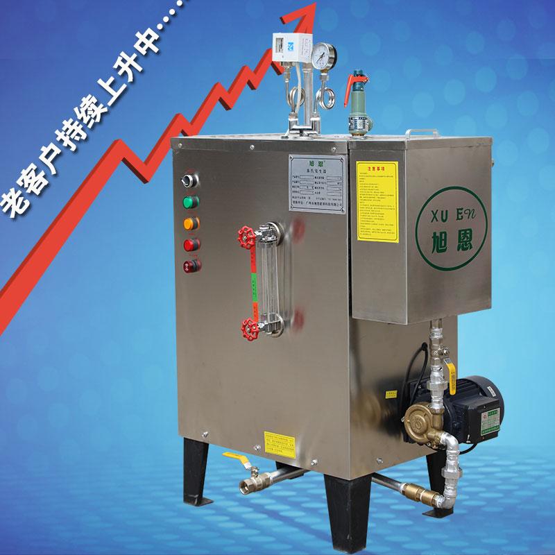 旭恩18kw小型不锈钢蒸汽发生器节能电加热商用工业家用蒸汽锅炉