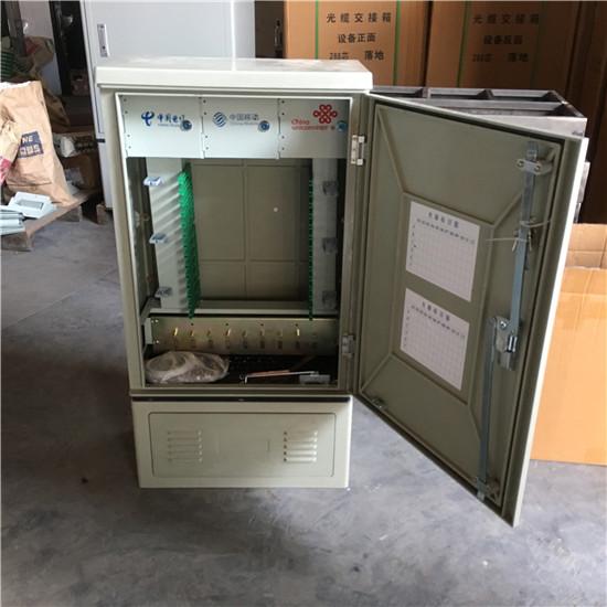 中国联通 ,catv 广电 , 中国铁通 , 中国移动通信打造) 箱体内部夹