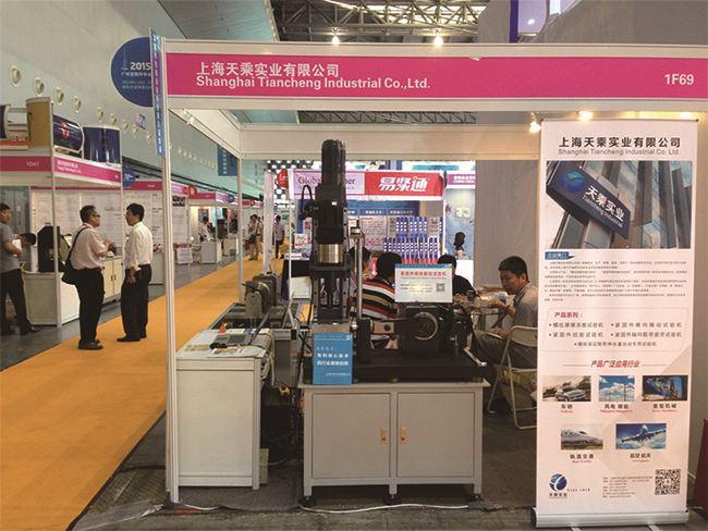上海天乘参加2017上海紧固件专业展暨第八届上海汽车紧固件展