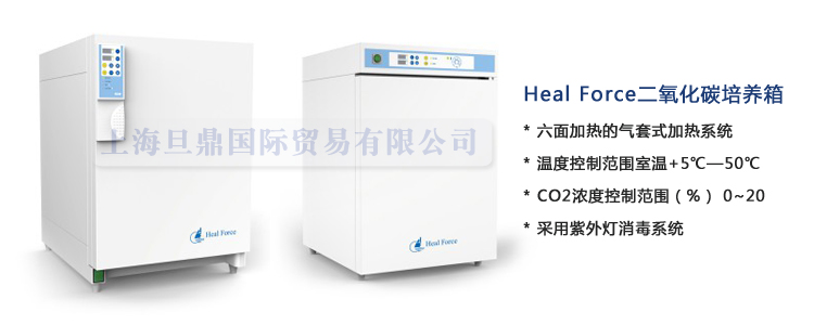 力康二氧化碳培养箱HF160W 立式培养箱