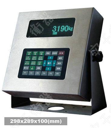 DS2地磅称重显示器