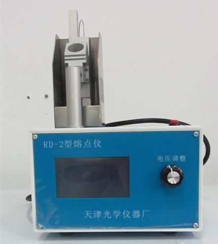 Rd-2型药物熔点仪
