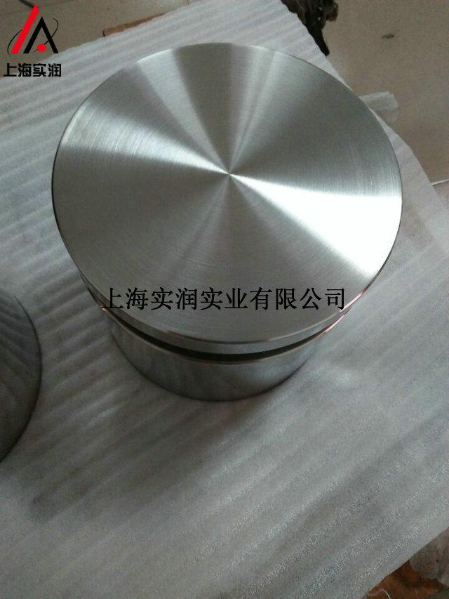 20公斤标准砝码