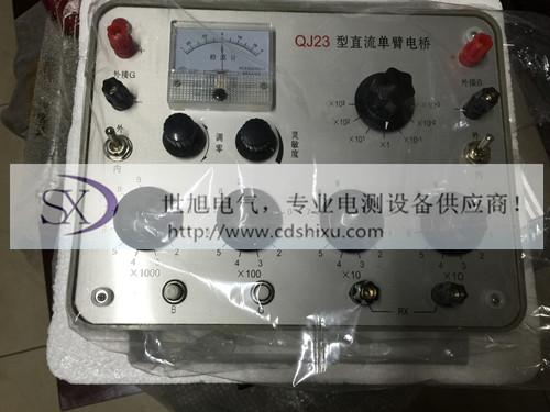 > qj23单臂电桥技术参数
