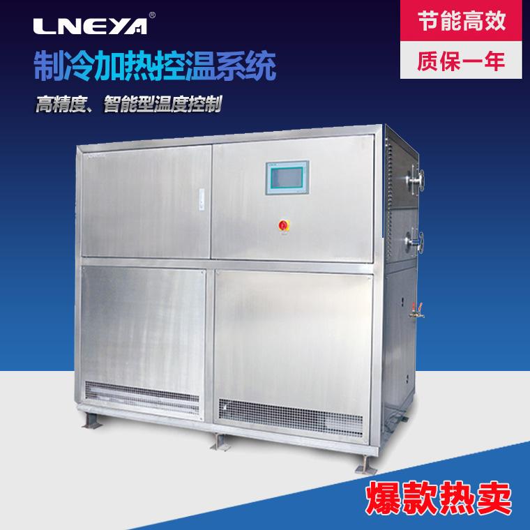 SUNDI -10℃ ~ 200℃工业生产使用