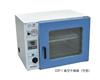 DZF-1B上海跃进DZF-1B真空干燥箱(不锈钢内胆,方型)