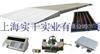 槽钢电子汽车衡用途