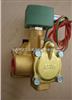 长期供应现货ASCO电磁阀