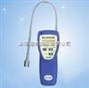 JL269汉威JL269系列手持式气体检漏仪