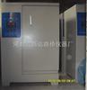 40B水泥标准养护箱