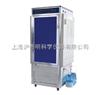 智能人工气候箱RPX-350D /上海福玛人工气候箱
