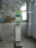 DHM-600全自动身高体重秤(带血压)嘉兴全自动身高体重秤