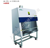 BHC-1000IIA2上海跃进BHC-1000IIA2生物安全柜(二级生物洁净,30%排风)