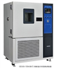 GDJSX-50A万博matext客户端3.0跃进GDJSX-50A高低温交变湿热试验箱(温度-20~150℃,湿度20~98%RH)