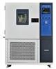 GDJX-50A上海跃进GDJX-50A高低温交变试验箱(温度-20~150℃)