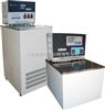 DC-2006恒温槽超级恒温槽低温恒温槽直销